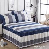 純棉床裙式床罩單件三件套全棉防滑床套花邊床單100%床群圍裙款【果果新品】