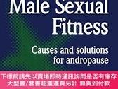 二手書博民逛書店Male罕見Sexual FitnessY255174 Eric Braverman Mcgraw-hill