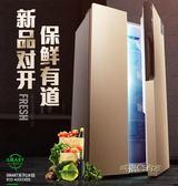 Konka/康佳冰箱對開門雙門冰箱四門大容量法式多門家用三門電冰箱MBS「時尚彩虹屋」