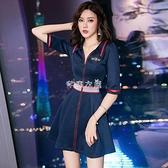 深v緊身夜店性感女裝洋裝網紅裙子氣質酒吧蹦迪衣服技師工作服 快速出貨