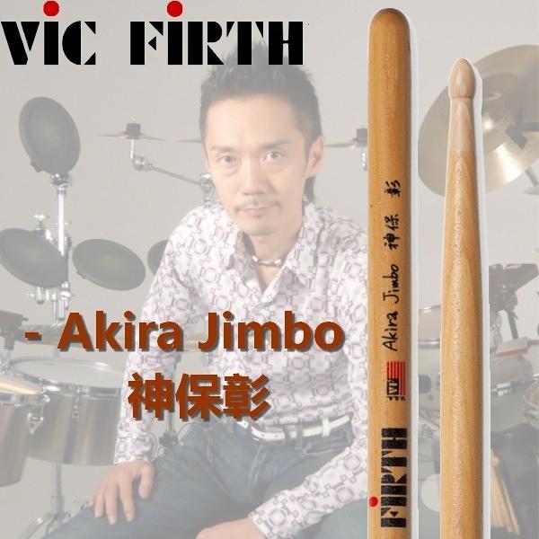 【非凡樂器】Vic Firth Akira Jimbo(神保彰)簽名鼓棒 - SAJ