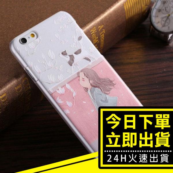 [24H 台灣現貨] 現貨 蘋果 iphone 6 plus 3d浮雕彩繪手機殼 蘋果6 浮雕殼PC 硬殼 卡通保護套