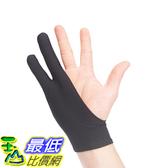 繪圖專用2指萊卡彈性手套 WACOM 繪圖板 電繪板 防碳粉 筆墨 手套 素描 繪圖手套L11