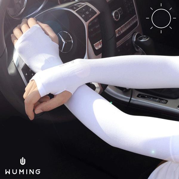 Running man跑男 同款 韓國 冰絲 袖套 涼感 防曬 彈性 騎車 開車 夏季 夏天 『無名』 M06103