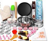 烘焙工具套裝烤箱家用做西點餅干披薩新手烘培 蛋糕模具套餐 交換聖誕禮物