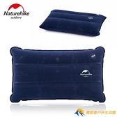 戶外植絨充氣枕頭便攜大號雙面植絨充氣枕頭旅行露營睡枕午休【勇敢者】