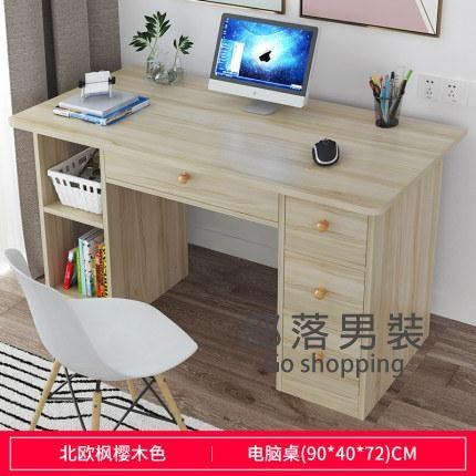 台式電腦桌 電腦桌台式家用一體書桌簡約寫字桌台臥室辦公桌職員桌子小戶型T