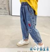 女童牛仔褲2020新款洋氣春裝寶寶長褲寬鬆兒童褲子春季女孩休閒褲 OO5474【甜心小妮童裝】