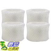 [美國直購] Honeywell HF-HAC504pk4 濾網 Humidifier Filters 4入裝 HCM-600 HCM-710 HCM-300T HCM-315T