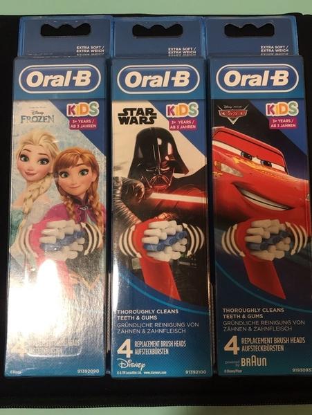德國Oral B. 兒童專用電動牙刷刷頭(4入一組) 黑武士【德潮購】