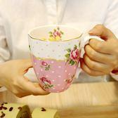全館79折-骨瓷馬克杯喝水杯子大容量家用早餐杯子歐式咖啡杯水杯陶瓷杯
