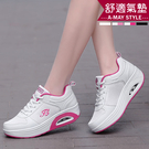 休閒鞋-拼接增高厚底氣墊健走鞋