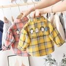 男童襯衣秋冬款寶寶長袖加絨襯衫1-3歲兒童純棉上衣嬰兒外套衛衣5 小艾新品