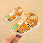 學步鞋 夏季兒童涼鞋軟底學步鞋防滑幼兒涼鞋0-2歲 WE394『優童屋』