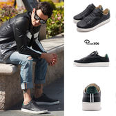 Royal Elastics 休閒鞋 Icon Z 黑 白 高質感皮革鞋面 無鞋帶設計 真皮內裡 男鞋【PUMP306】 02982949