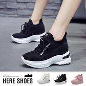 [Here Shoes]休閒鞋-厚底8.5cm 內增高 編織鞋面 純色百搭 運動風休閒鞋 布鞋-KDPW8808