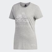 adidas T恤 KC Tee BC TP Taipei 台北T 城市系列 灰 白 女款 【PUMP306】 DY8752