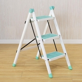 喜家用人字梯子三步梯登高踏板梯彩梯廚房新品家用梯摺疊梯子汪喵