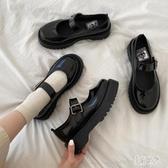 瑪麗珍日系jk小皮鞋女學生韓版百搭復古英倫風2020新款春季夏薄款 FX8489 【美好時光】