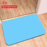 【免運】硅藻泥腳墊浴室防滑墊硅藻土腳墊吸水速干衛浴衛生間門口地墊家用