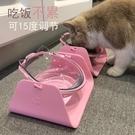 貓碗保護頸椎 貓食盆防打翻雙碗塑料透明食盆貓咪寵物喝水貓糧碗 小城驛站