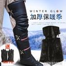 摩托車護膝冬季裝備電動車保暖護腿男騎行防風防寒擋風騎車電瓶車