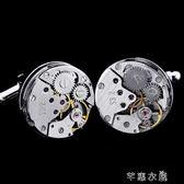 斯巴達 法式 全新機械手錶機芯錶芯 袖扣 法式襯衫袖釘男士袖口釘 芊惠衣屋
