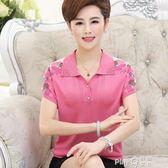 中老年女裝夏裝上衣服40-50歲中年人媽媽翻領冰絲針織衫短袖T恤潮  【PinkQ】