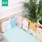 ins嬰兒床床圍兒童寶寶防撞純棉護欄圍擋圍墊軟包小床幃擋布夏季 小山好物