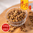 【譽展蜜餞】筍豆 330g/100元