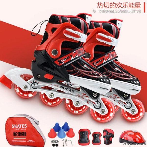 直排輪 直排輪溜冰鞋全套裝可調四輪閃光 【情人節禮物限時八折】