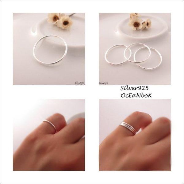 ☆§海洋盒子§☆質感超細版純銀戒指 。單只價格85元《925純銀》