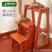 實木梯凳多功能家用梯子室內加厚折疊兩用三步小台階樓梯椅登高凳 新品全館85折 YTL