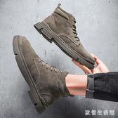 馬丁靴 2019秋冬季高幫工裝鞋中幫戰狼靴時尚潮男靴英倫靴子男鞋zh9508『美好時光』
