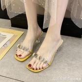 拖鞋女外穿時尚百搭2020新款夏季高跟涼拖鞋韓版一字拖粗跟透明鞋