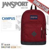 JANSPORT後背包包15吋筆電包大容量JS-43981-9FL聖誕紅