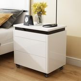 森亞多功能升降床頭櫃小電腦書桌簡約臥室白色鋼琴烤漆小儲物櫃子【米拉生活館】JY