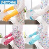 洗碗手套防水橡膠廚房清潔家務塑膠膠皮薄款耐用   hh3527『miss洛羽』