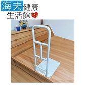 【海夫健康生活館】日華 螺絲型固定 床上起身扶手(ZHCN2019-A)
