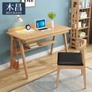 實木書桌家用學生寫字桌簡約台式電腦桌經濟型簡易寫字台辦公桌子ATF 格蘭小舖