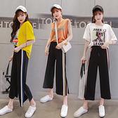 冰絲闊腿褲女運動褲S-6XL開叉運動雙杠薄款高腰開衩垂感垂感韓版側邊條紋1F154.1150 胖丫