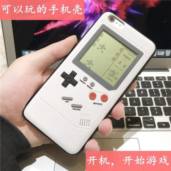 iphone8plus俄羅斯方塊手機殼蘋果7游戲機6s新款創意6p復古全包X【奇貨居】