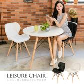 【家具+】Belle 蝶翼美型時尚休閒椅/餐椅(2色任選)菱格白