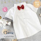 大童可~領結小口袋素面短袖白襯衫上衣~畢業季演講音樂會(310231)【水娃娃時尚童裝】