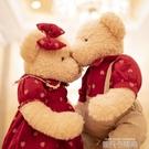 結婚婚慶壓床娃娃一對創意高檔送閨蜜新婚禮物婚房公仔抱抱熊情侶QM 依凡卡時尚