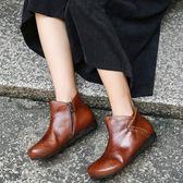 真皮女靴 復古 平底短靴 拉鏈 圓頭 軟底 舒適靴子-夢想家-標準碼- 0813