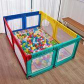 寶寶游戲圍欄 學步安全防摔兩用兒童防護欄 嬰兒爬行墊