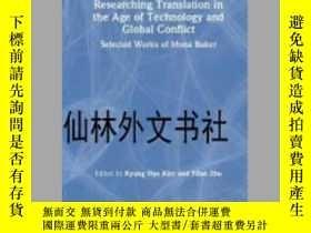二手書博民逛書店【罕見】Researching Translation in the Age of Technology and