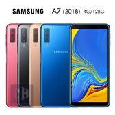 SAMSUNG GALAXY A7 2018 4G/128G (A750) 贈玻璃貼