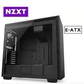 【綠蔭-免運】恩傑 NZXT NZXT H710 (8小) 黑色 透側電競機殼
